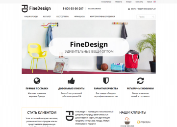 FineDesign