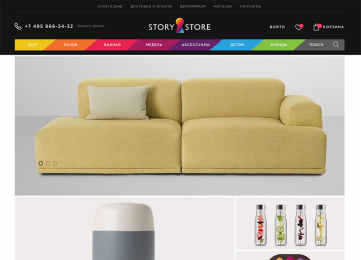 StoryStore